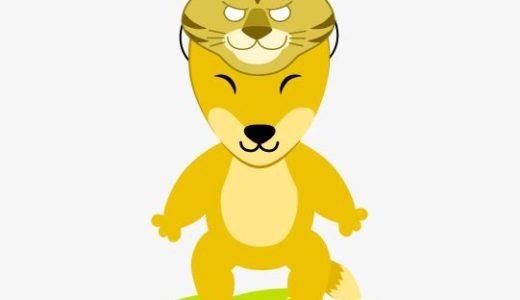 虎の威を借る狐の意味・例文・類語・対義語をわかりやすく解説!