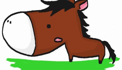 人間万事塞翁が馬の意味・使い方・類語・座右の銘にしている有名人