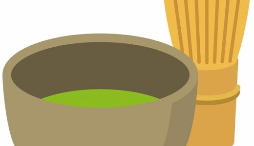 お茶を濁すの意味・類語・例文!お茶を濁して良い時・悪い時