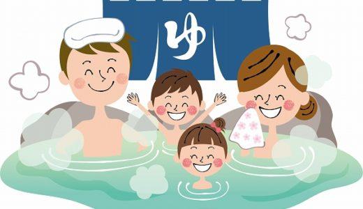 家族水入らずの意味・類語・例文!なぜ水は邪魔なのか?