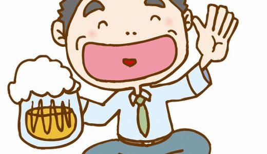 胡坐をかく(あぐらをかく)の意味・例文・類語~「かく」の漢字は?