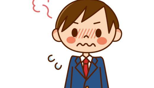 顔から火が出るの意味・例文~火が出る慣用句は他にもある!?