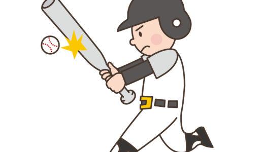 クリーンナップの意味を徹底解説!野球からアニメーションまで!
