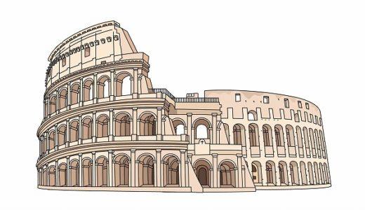 ローマは一日にして成らずの意味・例文・類義語!誰が言ったことわざ?