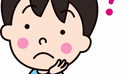 首をひねるの意味・例文・類語!首をかしげるや頭を捻るとの違いは?