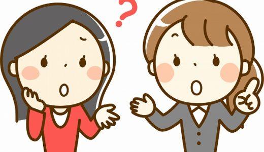 口幅ったいの意味・例文・類語・英語での表現を解説!