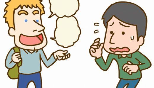習うより慣れろの意味・例文・類語!反対の言葉ってあるの!?