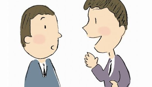 舌先三寸の意味・例文・類語!口先三寸と誤用する人はこんなに多い!