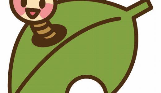 蓼食う虫も好き好きの意味・使い方・類語!蓼食う虫ってどんな虫?