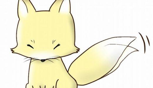 狐につままれるの意味・語源・使い方・類語!なぜ狐に化かされる?