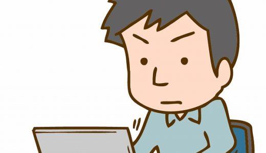 気を張るの意味・例文・類語・対義語・英語での表現を解説!