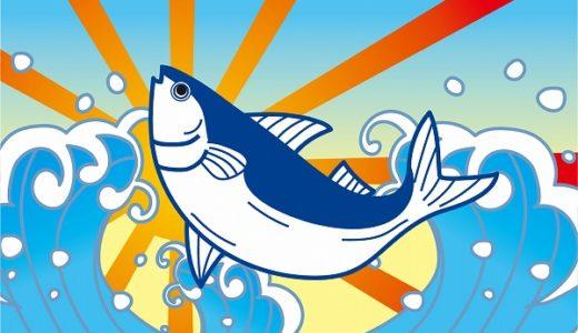 水を得た魚の意味・例文!あなたの読み方は間違っていませんか?
