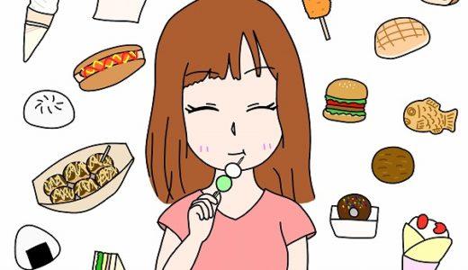 舌が肥えるの意味・例文・類語・反対語を解説!
