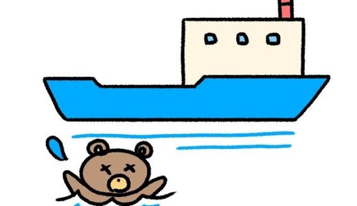 助け舟の意味・由来・例文・類語!それってどんな船?