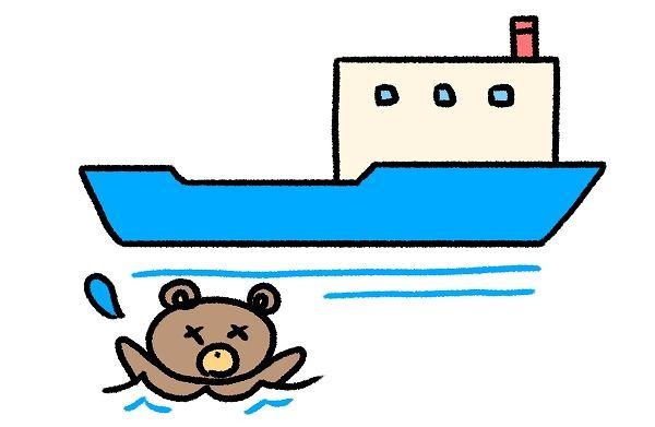 船 渡り 意味 に