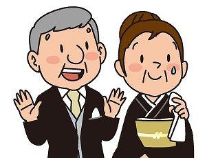 「喜びもひとしお」の意味や例文を解説!「ひとしお」を漢字で書くと!?