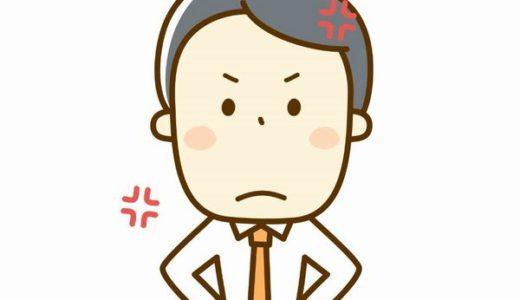 「鼻持ちならない」の意味・語源・例文・類語を解説!