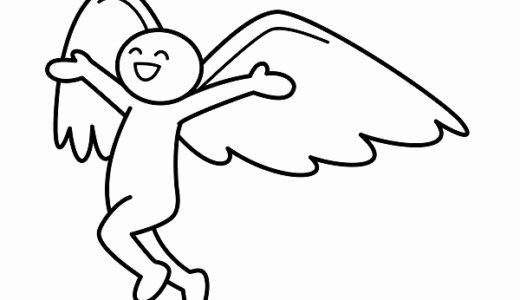 「羽を伸ばす」の意味・語源・例文・類語・対義語を徹底解説!