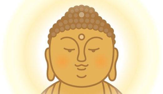 「仏の顔も三度まで」の意味・由来・使い方!本当は3回目でアウト?