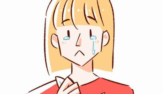 「心が痛む」の意味・例文・英語での表現!「胸が痛む」との違いは?
