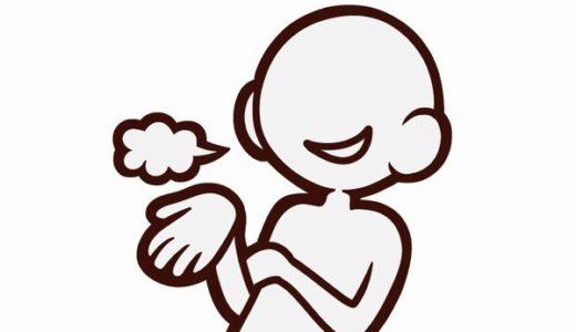 「目糞鼻糞を笑う」の意味・使い方・類語を解説!目糞と鼻糞は同じ?