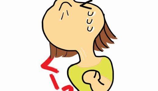 「胸が詰まる」の意味・例文・類語を解説!