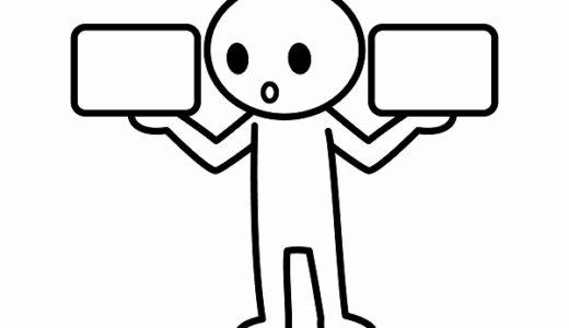 「重きを置く」の意味・例文・類語・反対語を解説