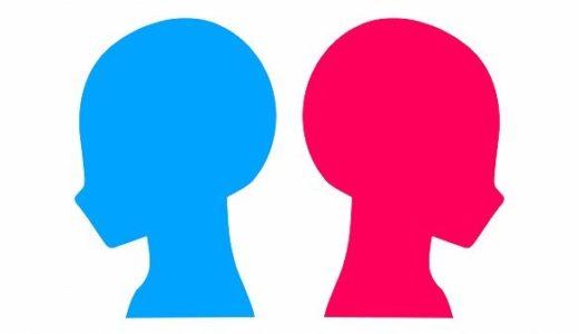「袂を分かつ」の意味・語源・例文・類語・反対語を徹底解説!
